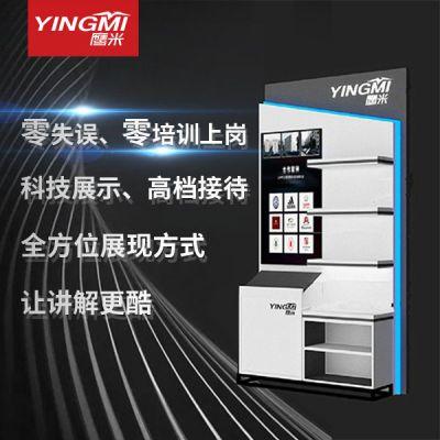 营销自动化展示柜日常维护与保养方法