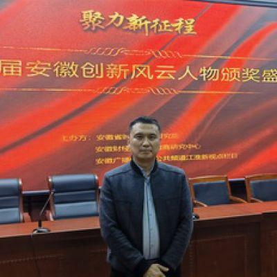 特大喜讯!安徽鹰米智能再上第三届安徽创新风云企业