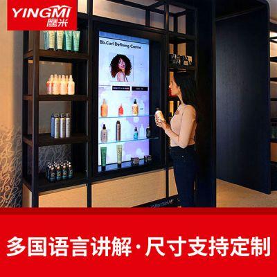 互动营销展示柜实现数字展示方法与展示信息的完美融合!
