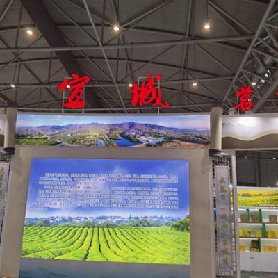 鹰米互动展示柜接轨茶文化,参加国际茶产业博览会!