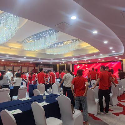 安徽第七届牛商争霸赛总结表彰大会如期举行