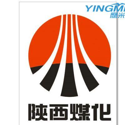 2020年11月我司为陕西煤化提供智慧导览系统