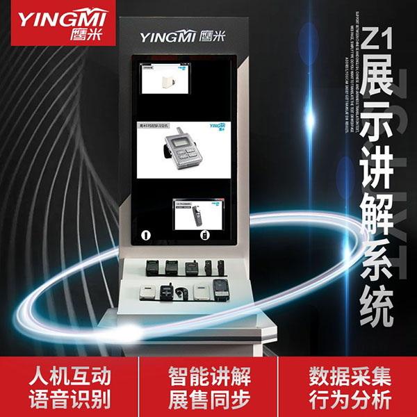 上海展示柜