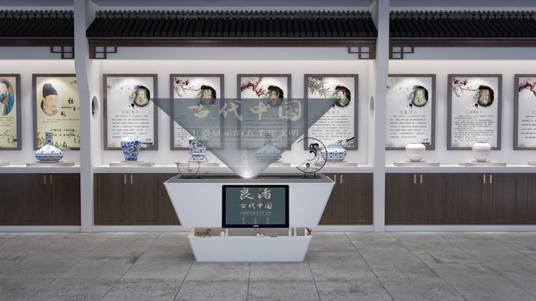 博物馆智能互动展示