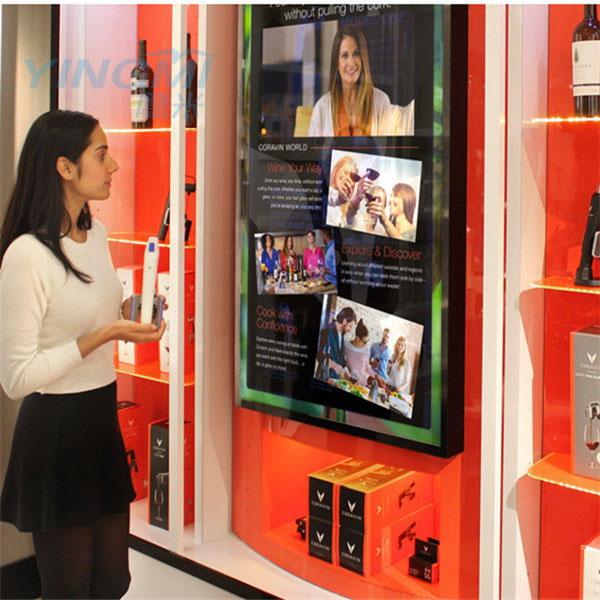 智能交互展示柜